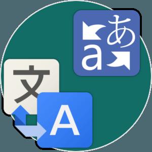 Google Tranlate & Bing Translator in SEF Translate