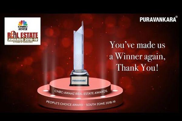 award-5CE0DBEBD-6D0F-0038-C001-471686A3A744.jpg